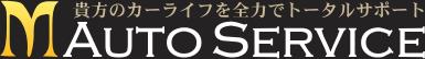オートオークション代行(自動車オークション代行)のエムオートサービス(Mオートサービス)/埼玉県新座市